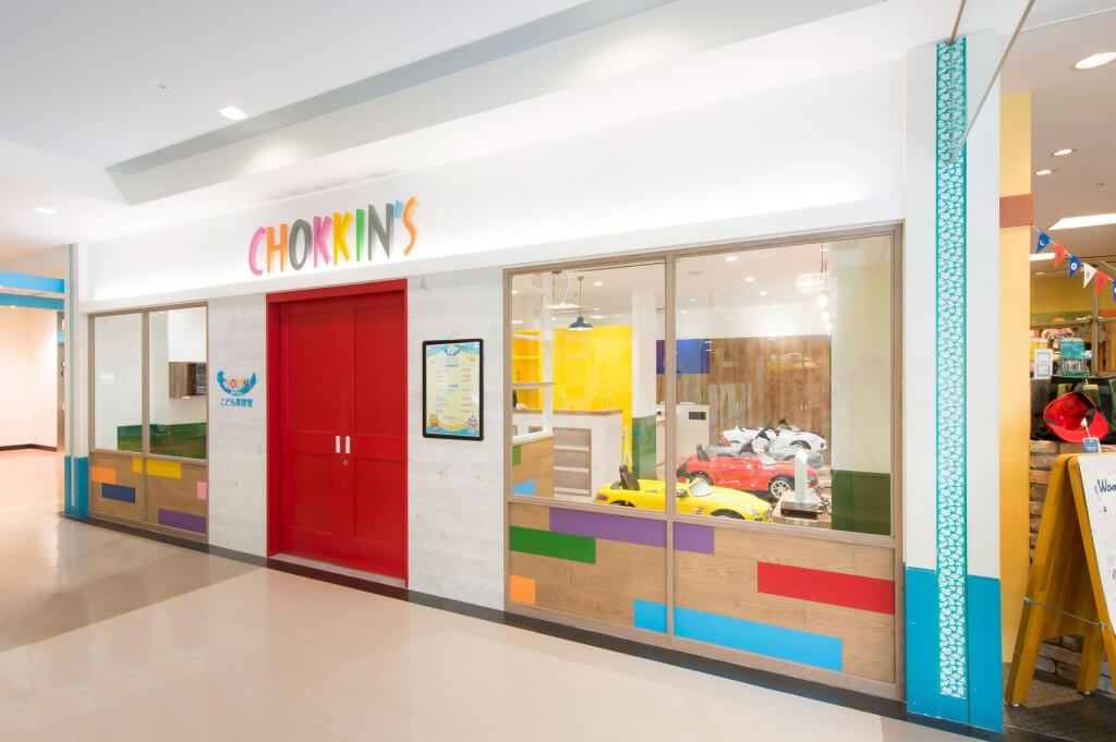 CHOKKIN'S ららぽーとTOKYO-BAY店 / Chiba