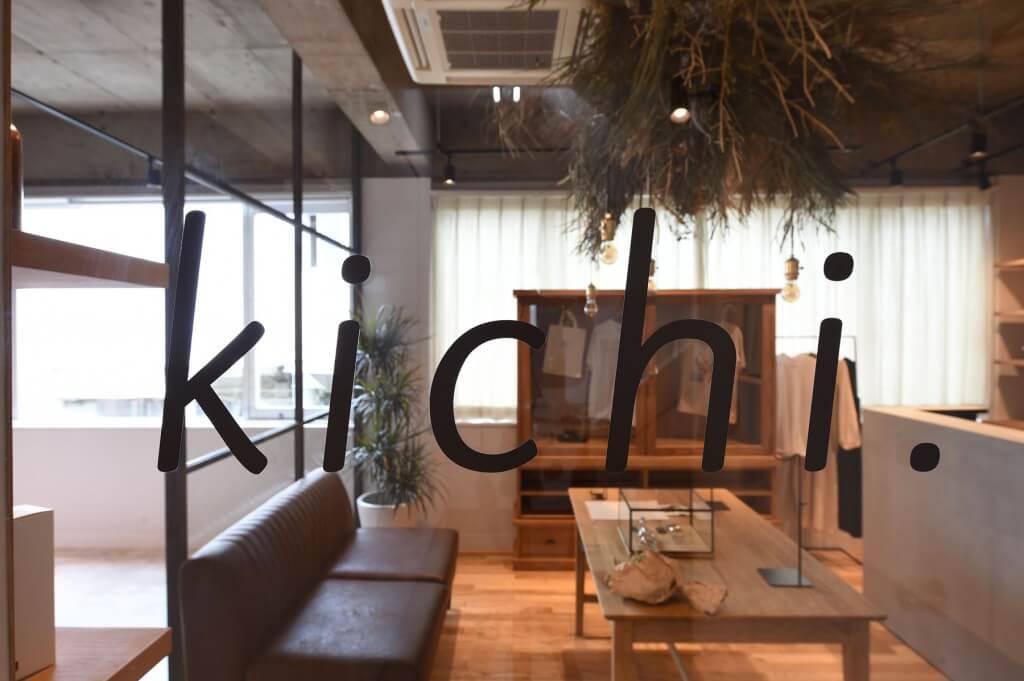 kichi. / Kanagawa