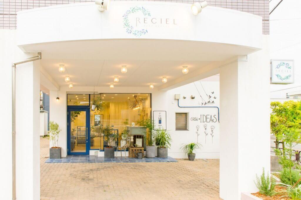 RECIEL 大府店 / Aichi