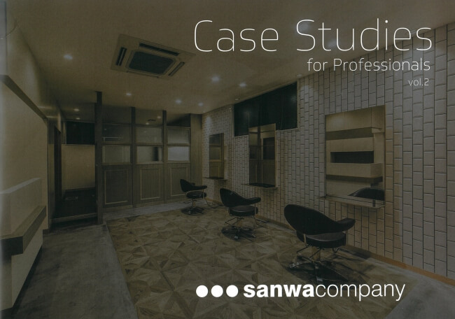 Case Studies for professionals vol2.