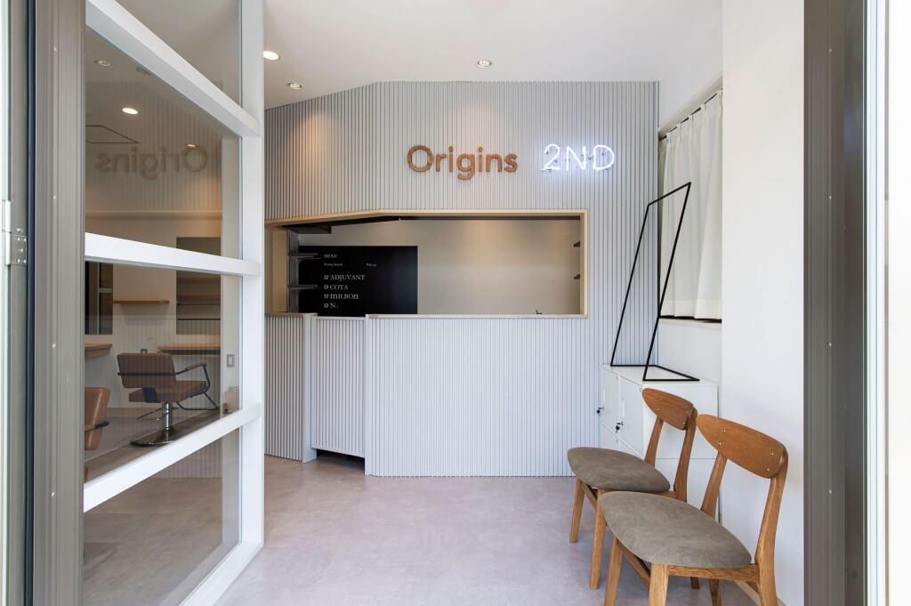 Origins 2ND / Ibaraki