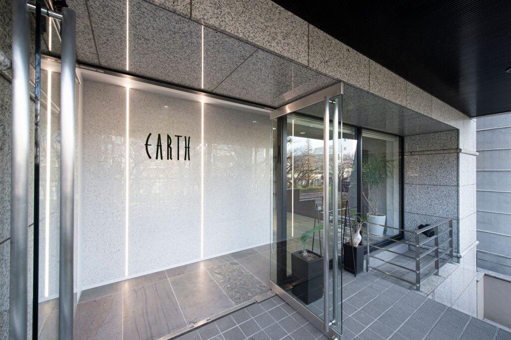 HAIR&MAKE EARTH 国立店 / Tokyo