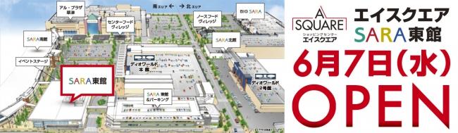 温泉ではなく滋賀県は草津市エイスクエアにてEARTHオープン!