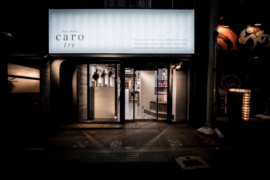 caro tre / Nagasaki