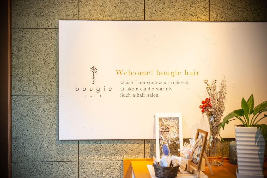 bougie HAIR / Fukuoka