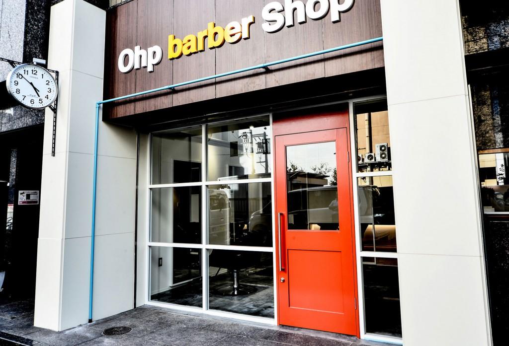 Ohp barber Shop / Osaka