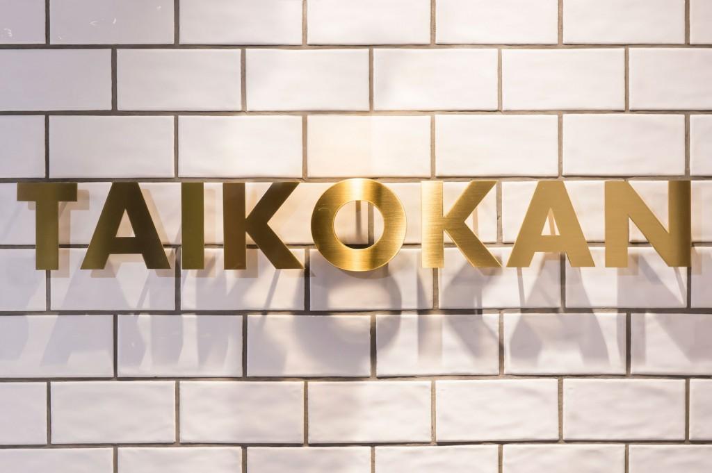 TAIKOKAN / Tokyo