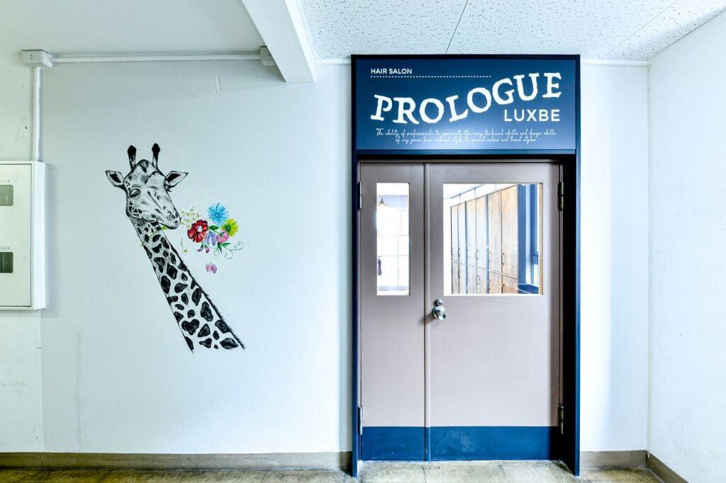 PROLOGUE LUXBE 明石店 / Hyogo