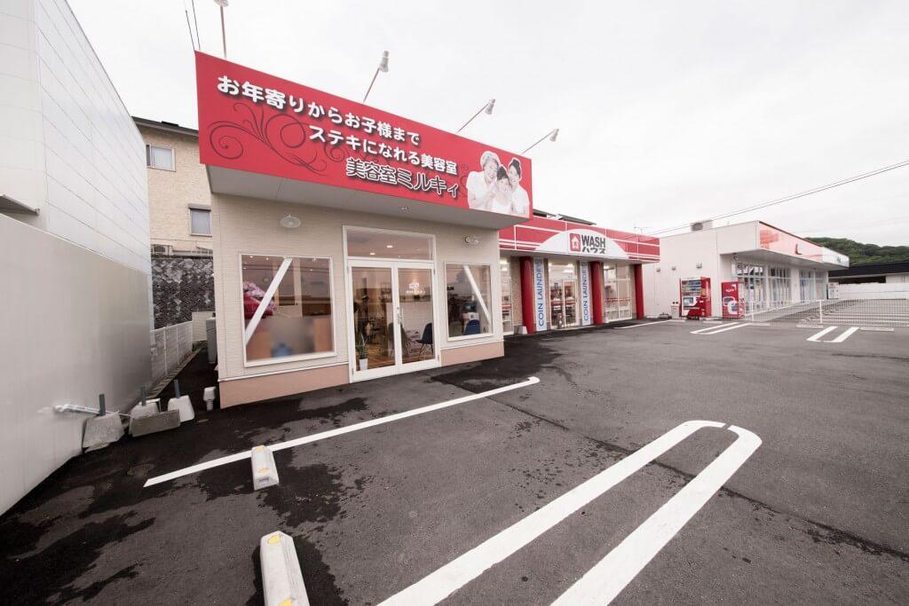 美容室ミルキィ 春日フォレストシティ店 / Fukuoka