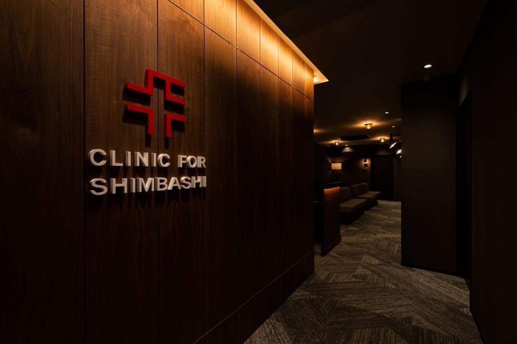 CLINIC FOR SHIMBASHI 10F / Tokyo