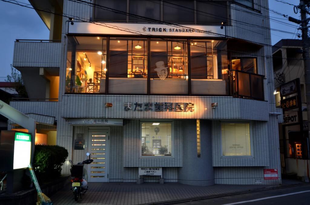 TRICK STANDARD Natural / Fukuoka