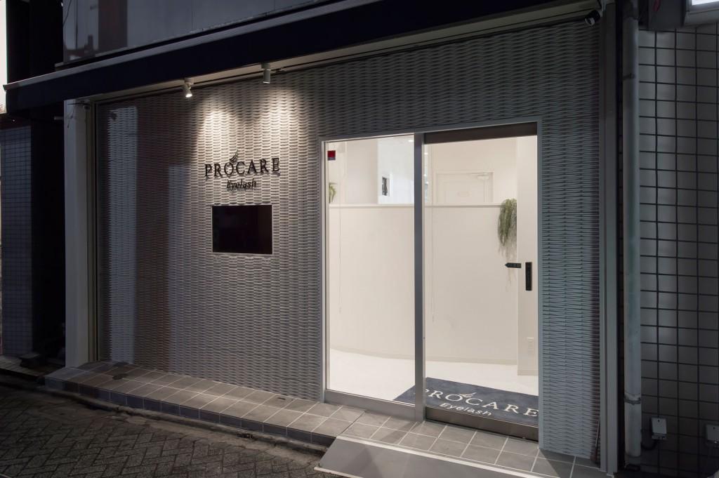 PROCARE Eyelash 北千住店 / Tokyo
