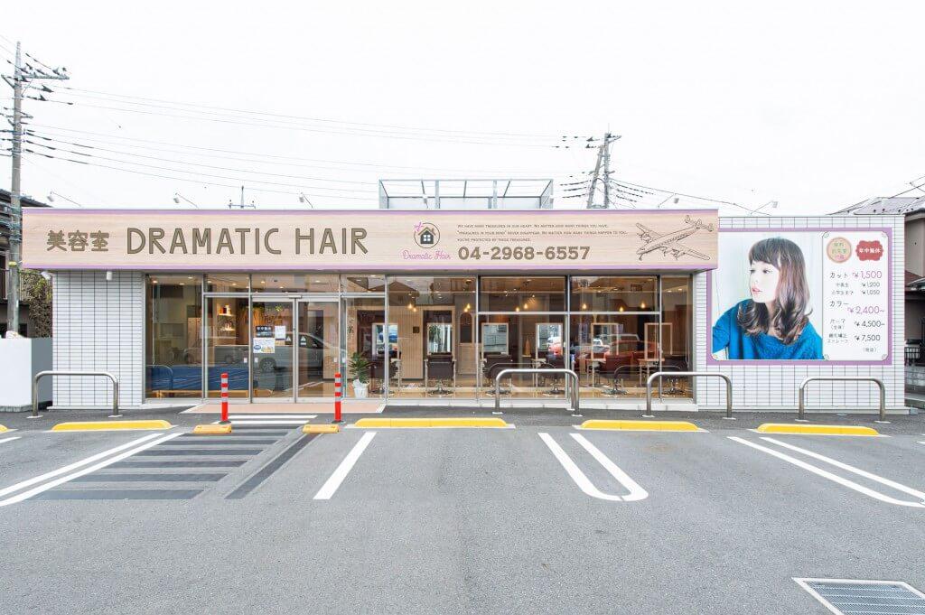 DRAMATIC HAIR 狭山ヶ丘店 / Saitama
