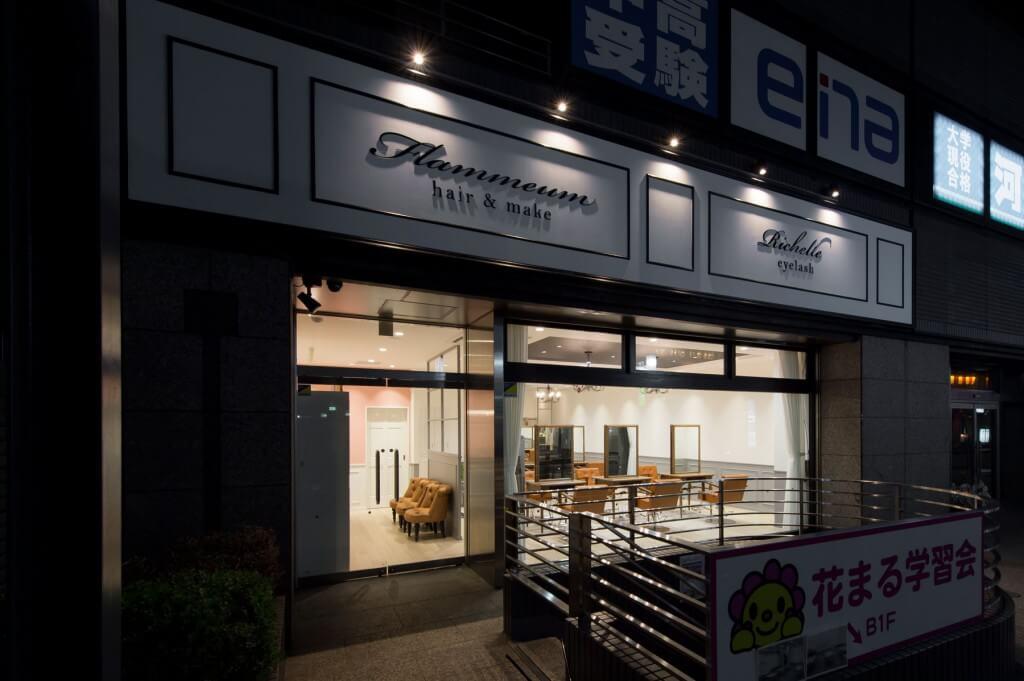 flammeum 相模大野店 / Kanagawa