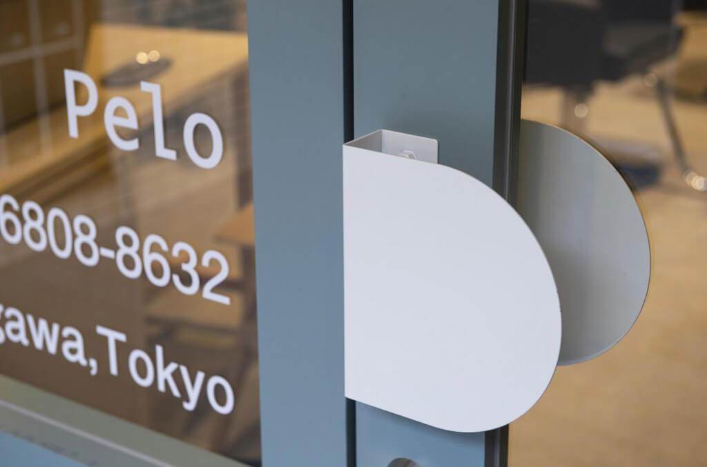 Pelo / Tokyo