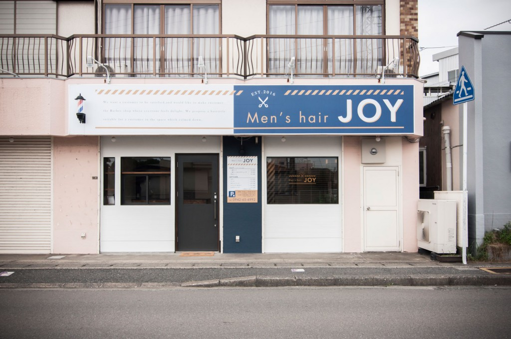 Men's Hair JOY / Fukuoka