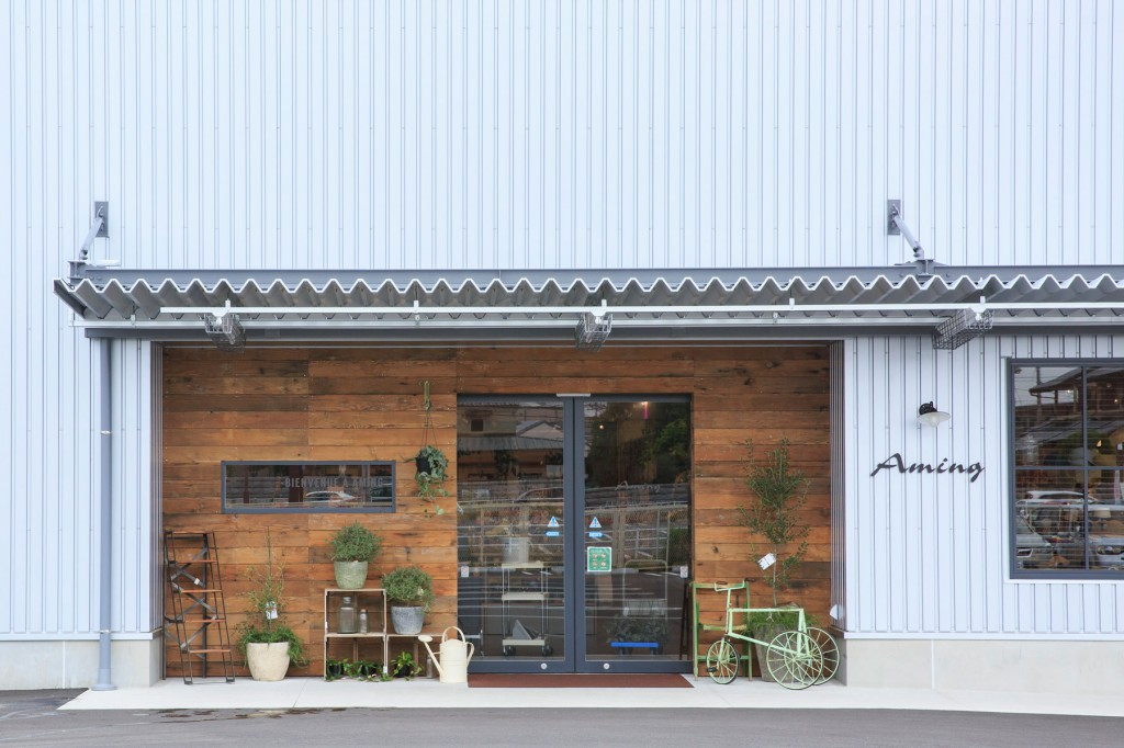 Aming 鶴田店 / Tochigi
