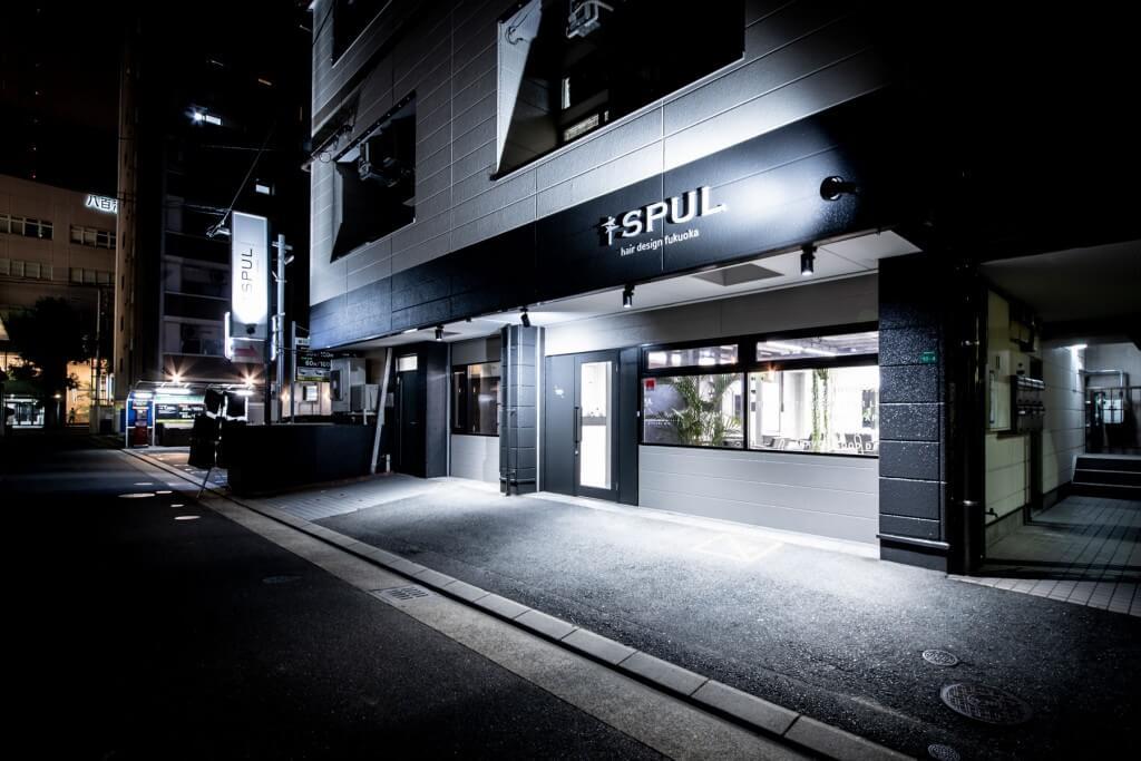 SPUL / Fukuoka