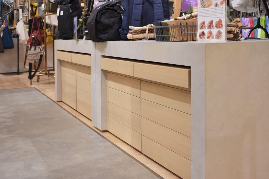 Aming 松井山手店 / Kyoto