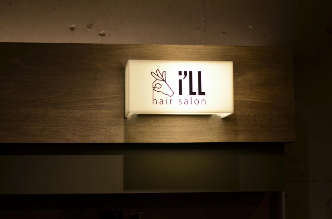 i'LL hair salon 2013.11/19 OPEN