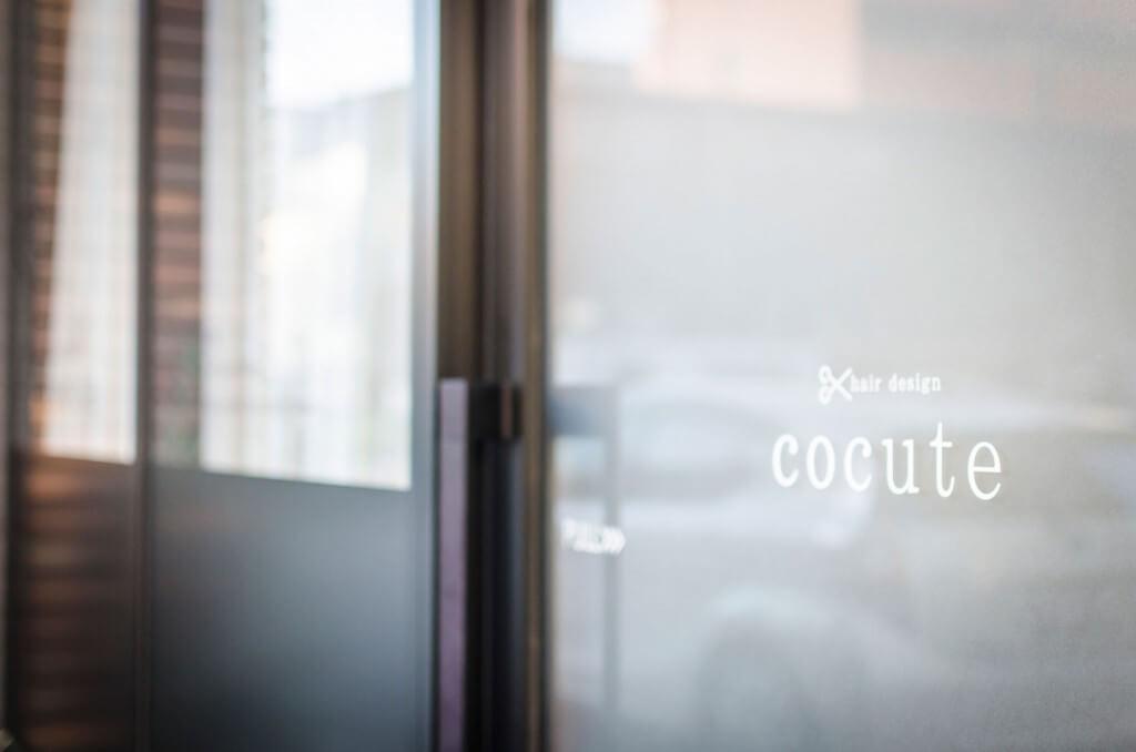 cocute / Fukuoka