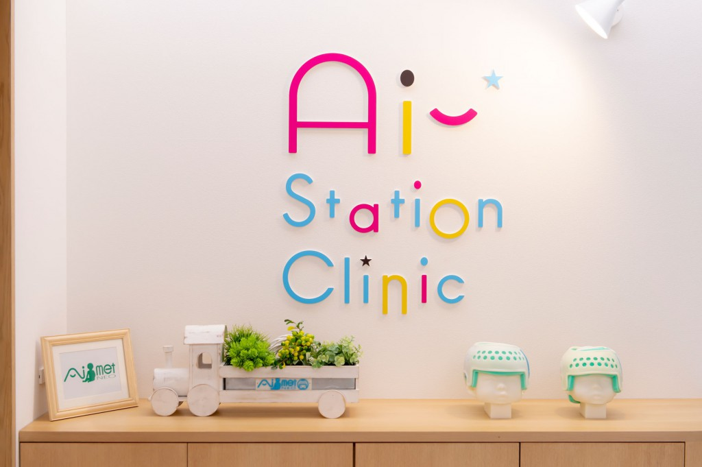 Ai-station clinic / Tokyo