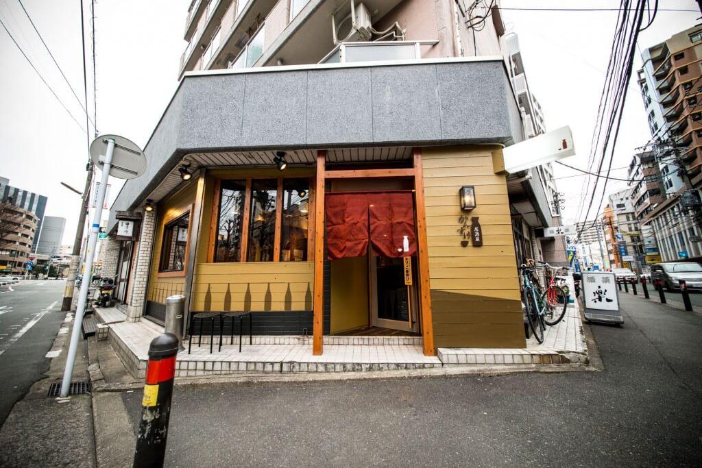 かんすけ 薬院店 / Fukuoka