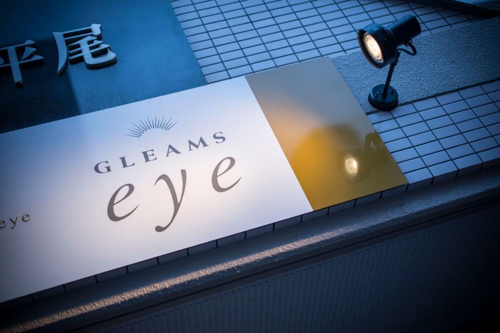GLEAMS eye / Fukuoka