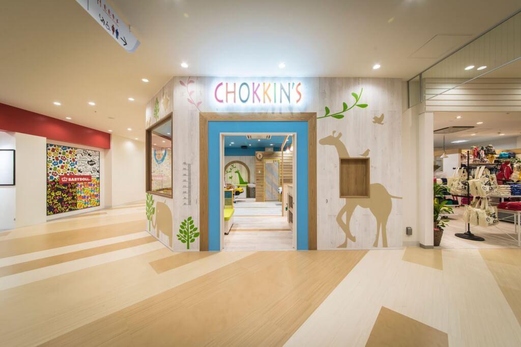 CHOKKIN'S 福岡店 / Fukuoka