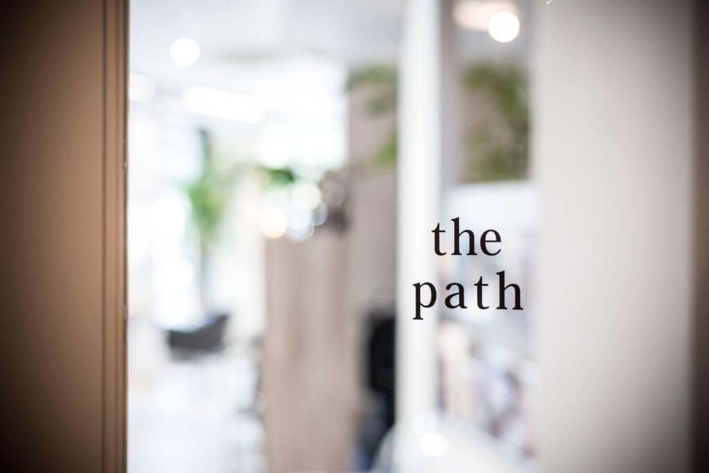 the path / Fukuoka