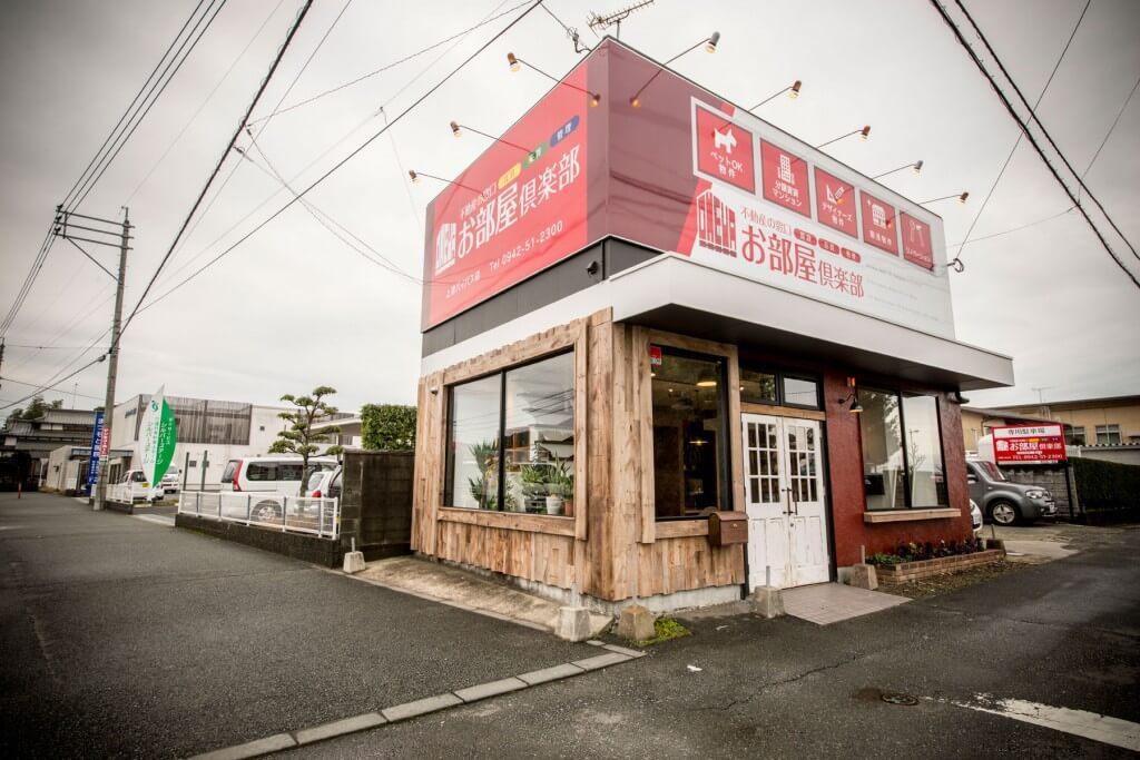お部屋倶楽部 上津バイパス店 / Fukuoka