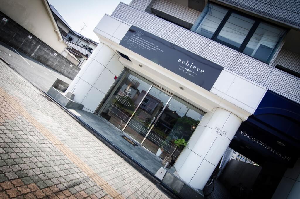 achieve / Fukuoka