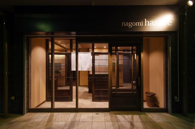 nagomi hanare 様オープン