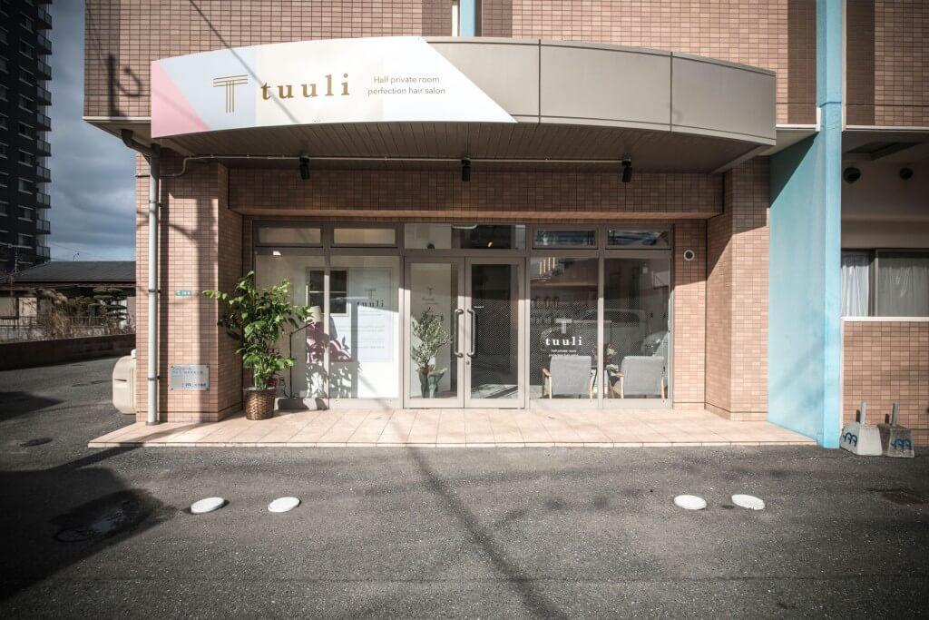 tuuli 二日市店 / Fukuoka