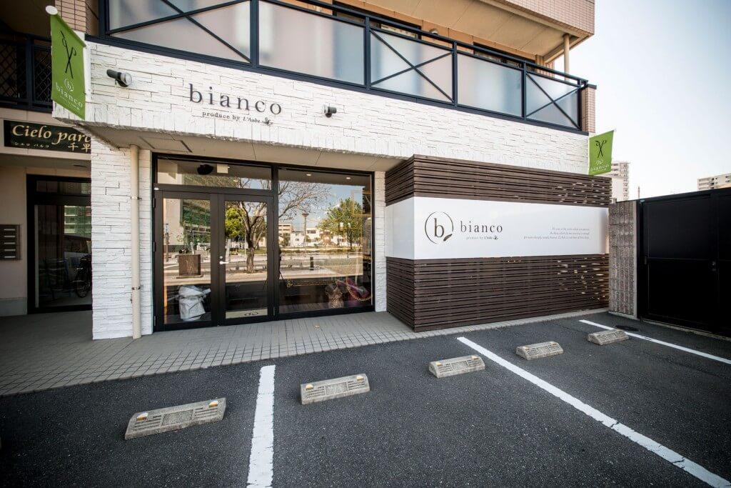 bianco produce by L'Aube / Fukuoka