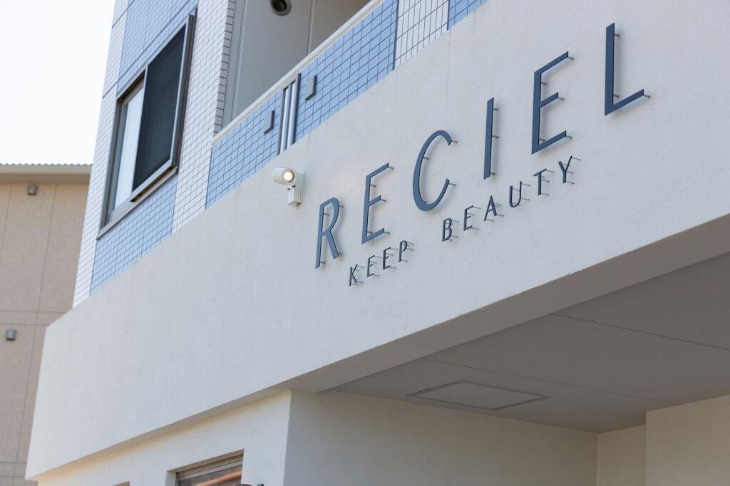 RECIEL 日進店 / Aichi