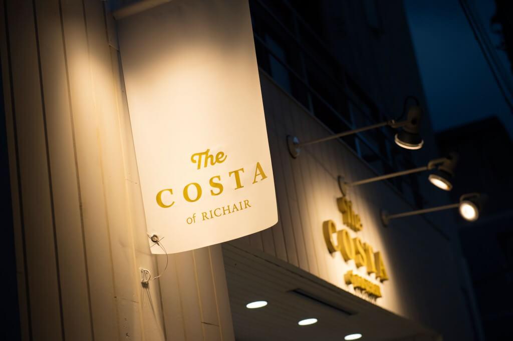 The COSTA of RICHAIR / Saitama