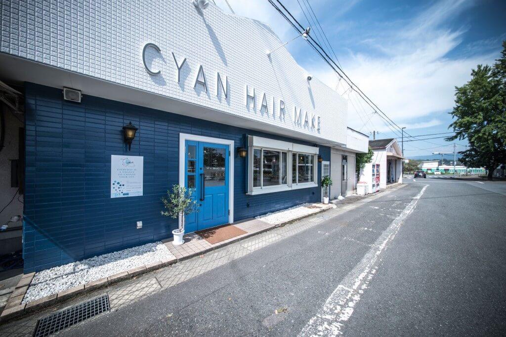 CYAN / Oita