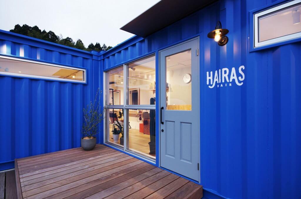 HAIRAS / Ishikawa