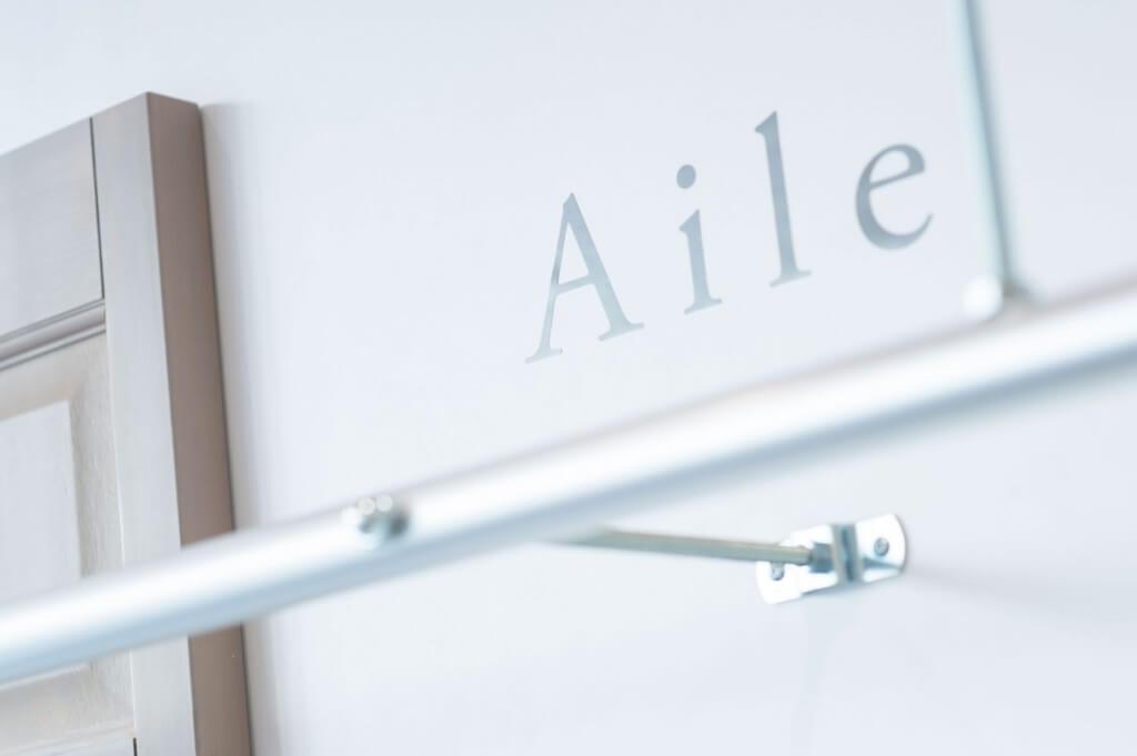 Aile 川崎店 / Kanagawa