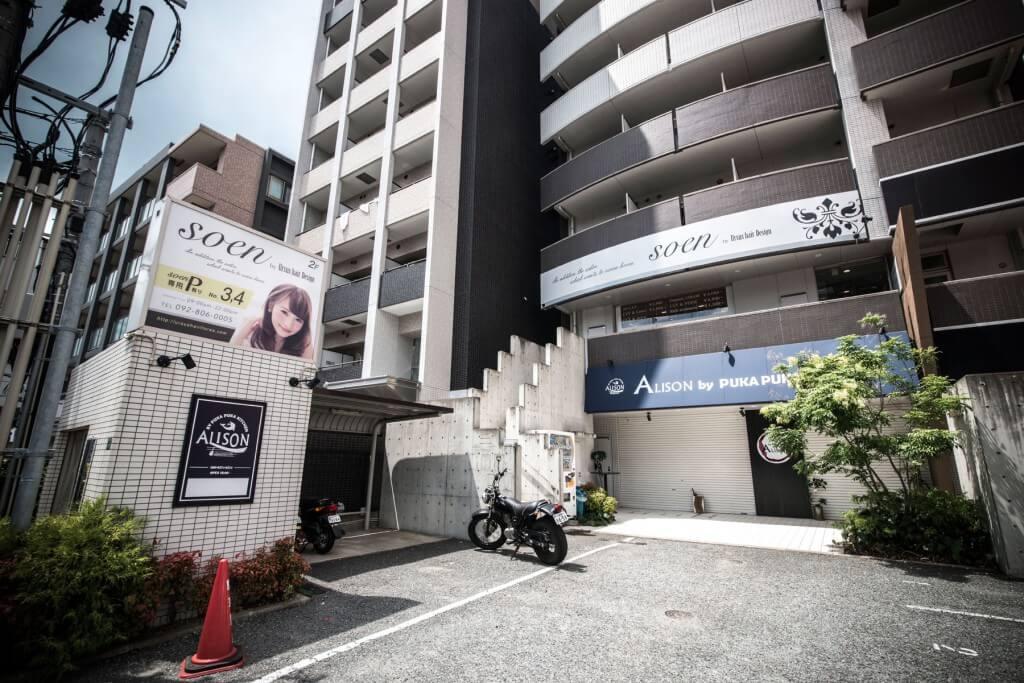 soen 九大学研都市店 / Fukuoka