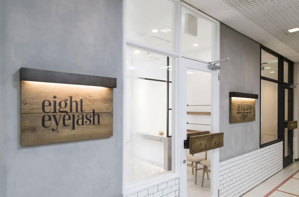 eight eyelash 上尾店 / Saitama