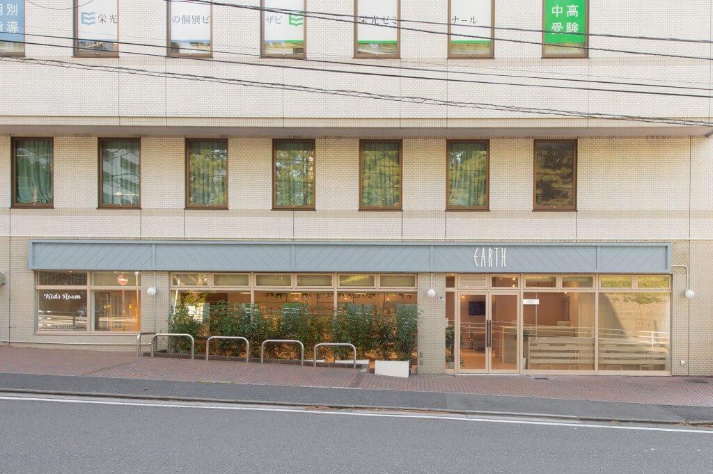 HAIR&MAKE EARTH 東戸塚店 / Kanagawa