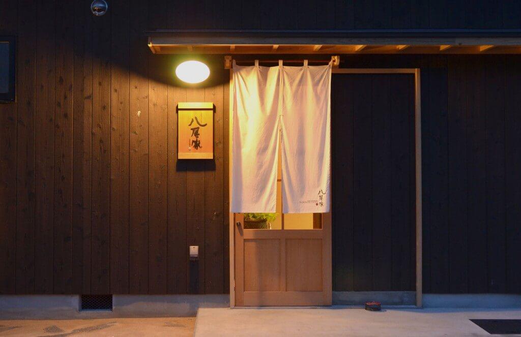 八尾屋 / Ishikawa