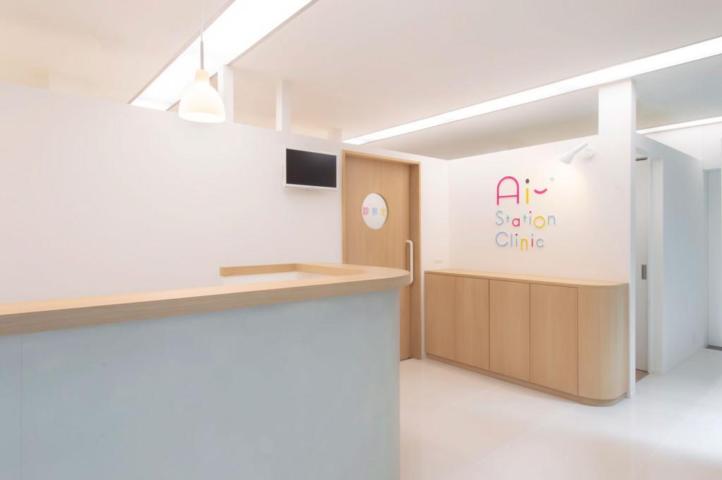 Ai-station clinic / Tokyo