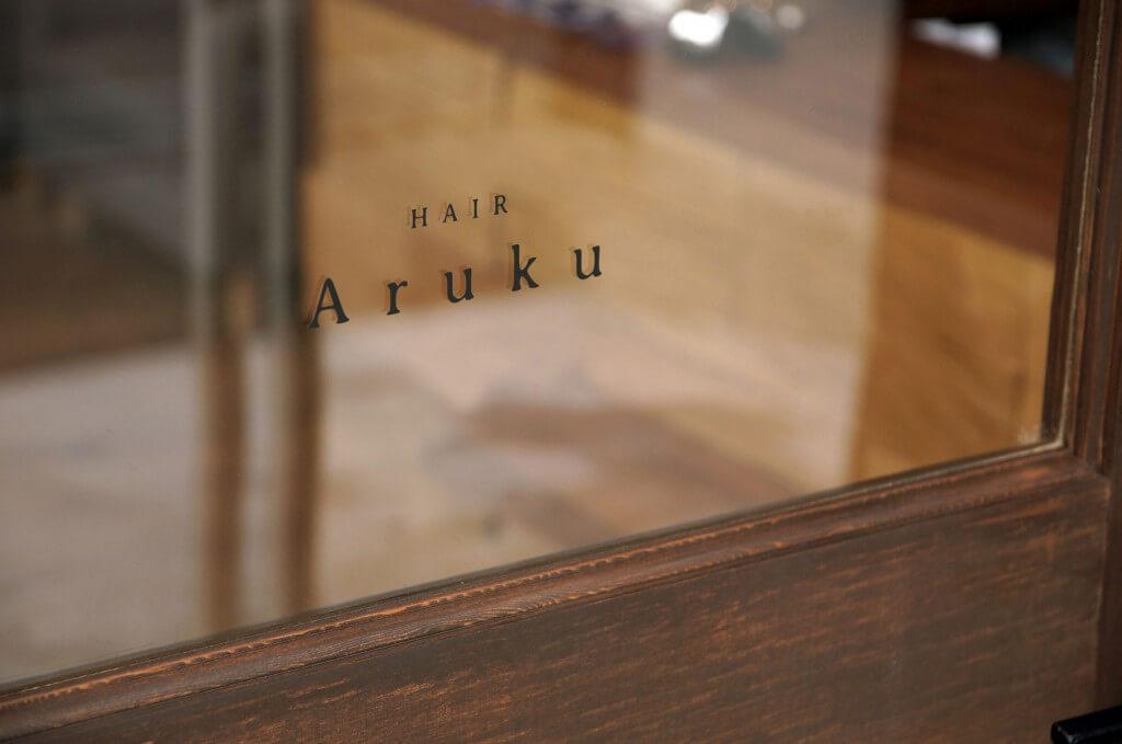 Aruku / Ishikawa