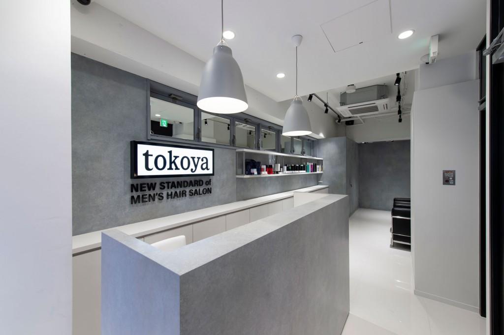 tokoya / Tokyo