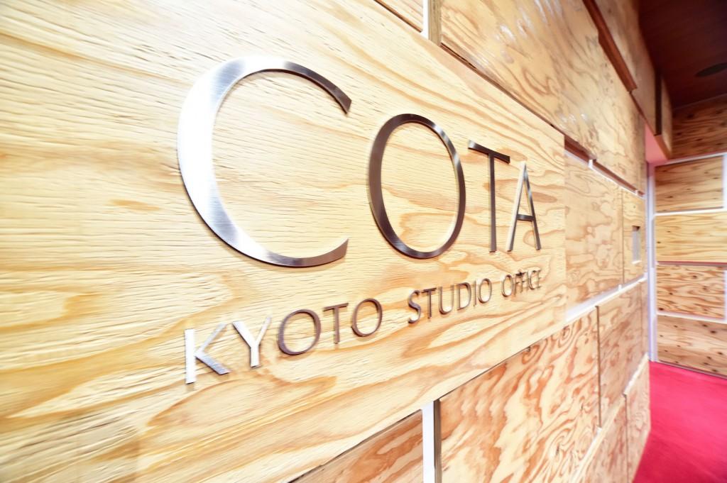 COTA 京都オフィス / Kyoto