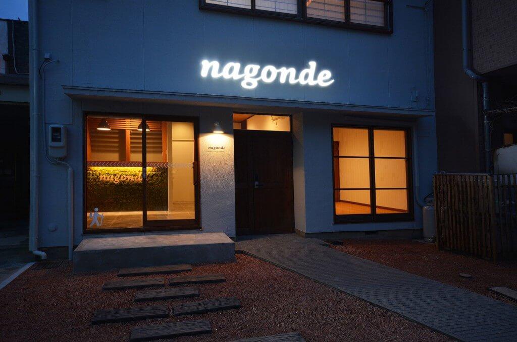 nagonde / Ishikawa