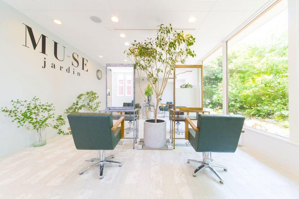 MUSE jardin / Aichi